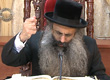 Rabbi Yossef Shubeli - lectures - torah lesson - Weekly Parasha - Tazria,  Monday noon 5771, Earth destroies its residents - Parashat Tazria, Faith in our Rabbies, confidence, purity, The strength of the Tzadik