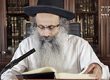 Rabbi Yossef Shubeli - lectures - torah lesson - Morals of the Zohar: Misappropriation (Ona´a) - Zohar, Kabbala, Qabala, The Holy Zohar, Book of Zohar, Musar, Moral