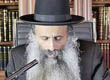 Rabbi Yossef Shubeli - lectures - torah lesson - Weekly Parasha - Chukat, Thursday Tamuz 5th 5773, Daily Zohar Lesson - Parashat Chukat, Daily Zohar, Rabbi Yossef Shubeli, The Holy Zohar
