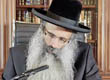 Rabbi Yossef Shubeli - lectures - torah lesson - Weekly Parasha - Re´eh, Wednesday Av 24th 5773, Daily Zohar Lesson - Parashat Re´eh, Daily Zohar, Rabbi Yossef Shubeli, The Holy Zohar