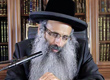 Rabbi Yossef Shubeli - lectures - torah lesson - Weekly Parasha - Ha´Azinu, Wednesday Elul 29th 5773, Daily Zohar Lesson - Parashat HaAzinu, Daily Zohar, Rabbi Yossef Shubeli, The Holy Zohar