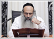 Rabbi Yossef Shubeli - lectures - torah lesson - Daily Zohar - Vayigash: Thursday ´74 - Parashat Vayigash, Daily Zohar, Rabbi Yossef Shubeli, The Holy Zohar, Book of Zohar
